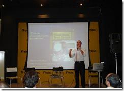 Ramon Durães palestrando na FNAC em São Paulo durante lançamento do livro Gerenciando projetos de software usando o Visual Studio Team System / Application Lifecycle Management